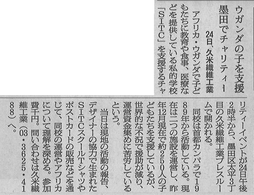 010423_asahi.jpg