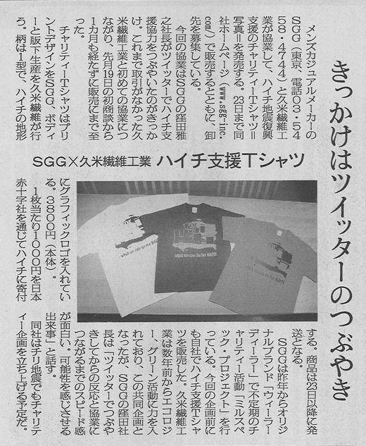 20100310_senken.jpg