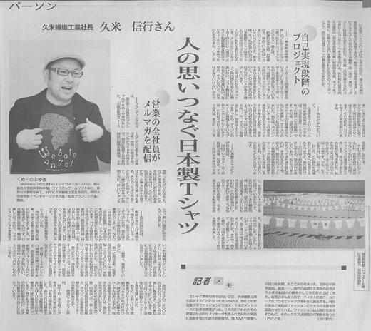 20100408_senken.jpg