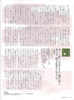 P160_sotokoto201003.jpg