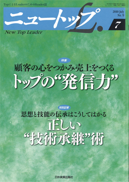 h1_newtop201007.jpg