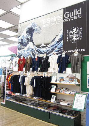 hokusai_1-thumb-300x424-2254.jpg