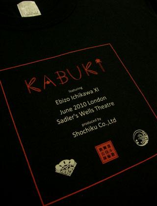 kabuki_london_ebizo_tshirts.jpg
